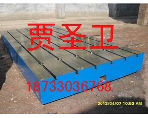 大型铸铁平板